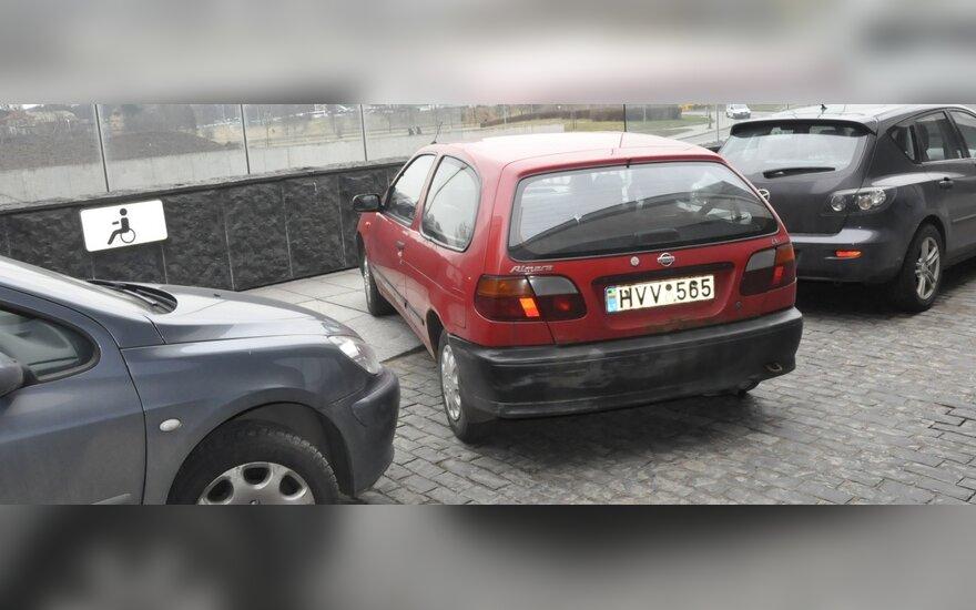 Vilniuje, Gynėjų g. 14. 2011-04-06