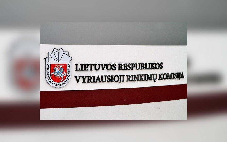Į VRK narius siūloma I.Bučinskienė