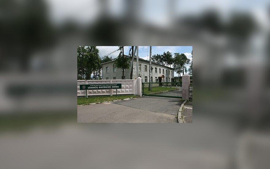 Pabradės užsieniečių registracijos centras