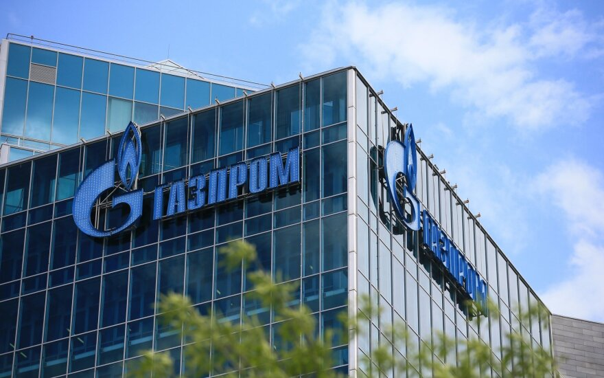 Another EUR 4 mln allocated for disputes with Veolia and Gazprom