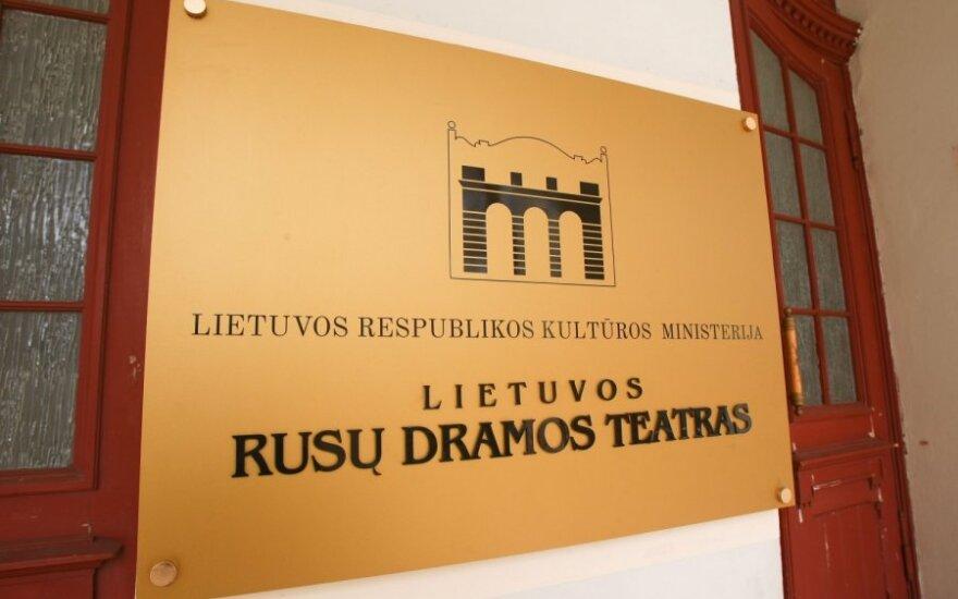 Lietuvos rusų dramos teatro vadove tapo aktorė Olga Polevikova