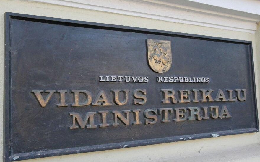Sukritikavo VRM iniciatyvą dėl naujos kolegijos steigimo: prieštarauja universitetų tinklo optimizavimui