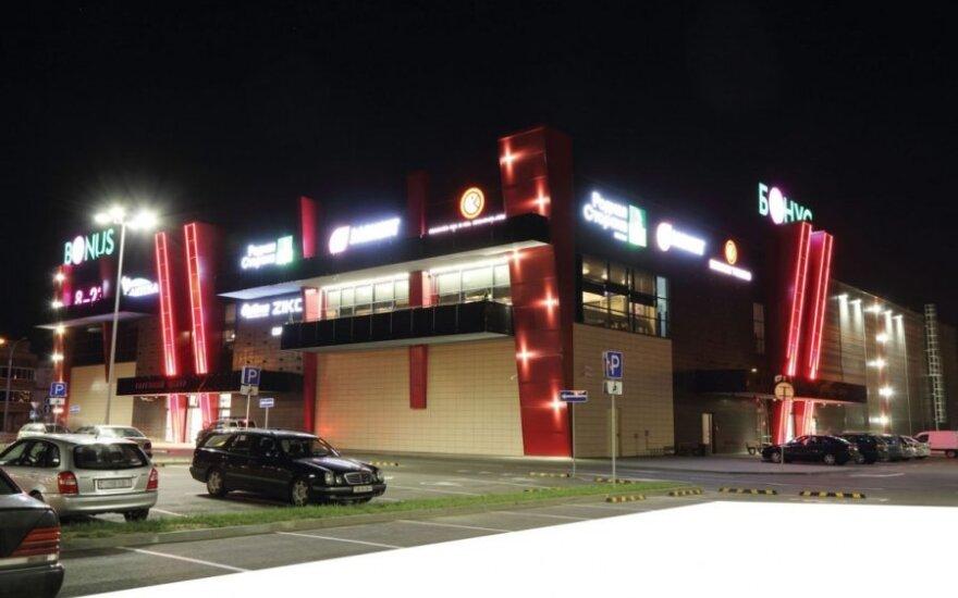 Prekybos centras Bonus