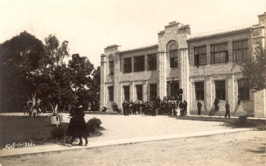 Panevėžio apskrities G. Petkevičaitės-Bitės viešojoje bibliotekoje saugomo Irenos Moigytės fondo F96 nuotr.