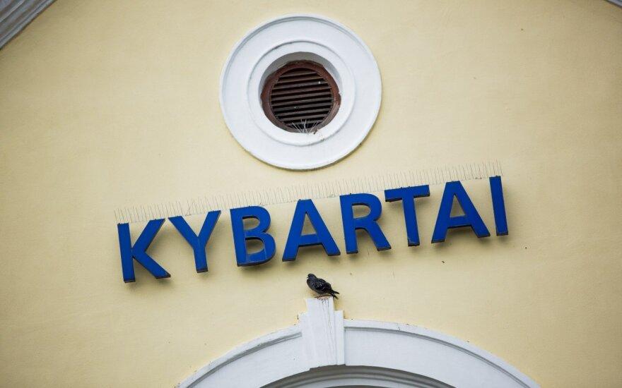Į Kybartų pataisos namų teritoriją bandytą permesti, įtariama, narkotikų