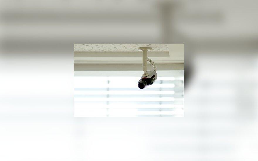 Grožio salonas nubaustas už vaizdo kameras