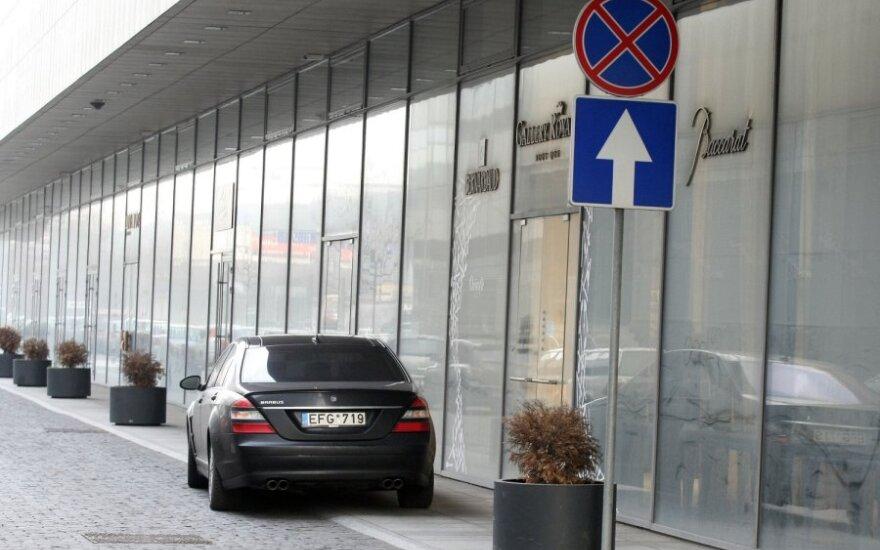 Vilniuje, Gynėjų g. 2011-12-21