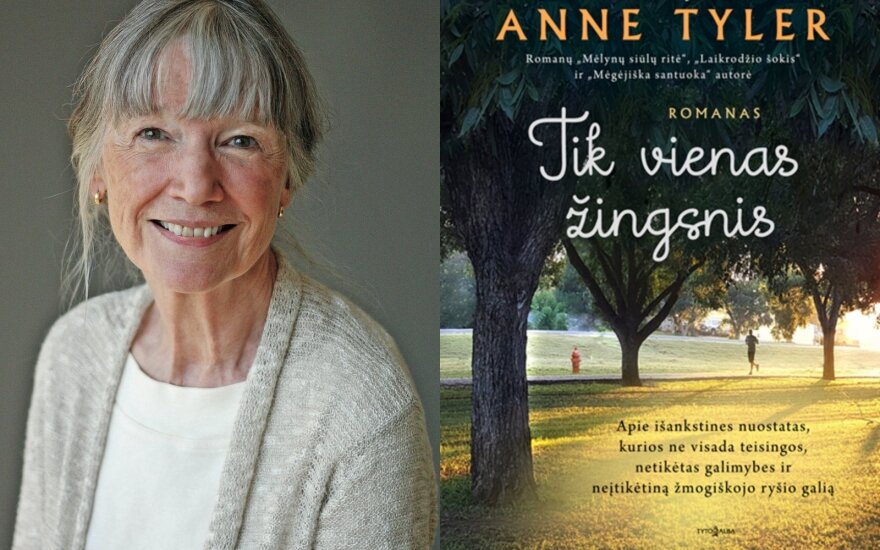 "Anne Tyler, ""Tik vienas žingsnis"""