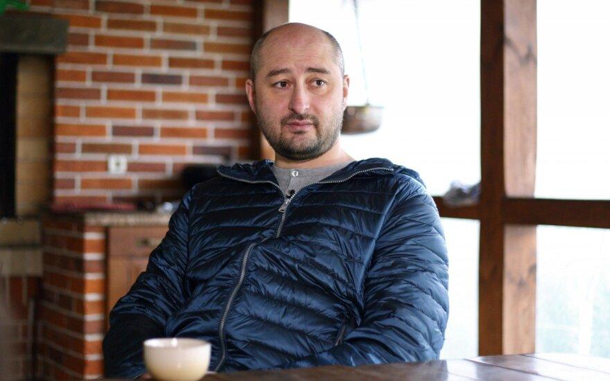 Arkadijus Babčenka