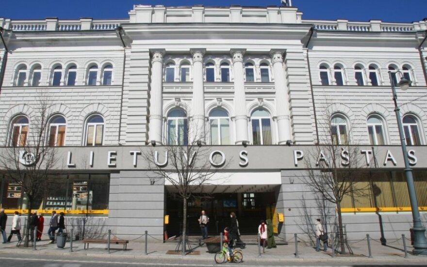 Lietuvos centrinis paštas