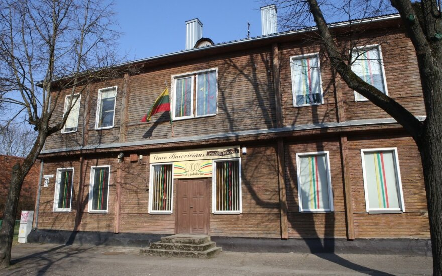 Vinco Bacevičiaus pradinė mokykla Žaliakalnyje, Kaune