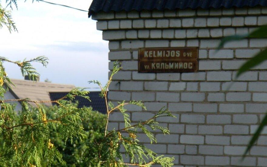 Sostinės gatvės pavadinimas lentelėje - rusišku raidynu