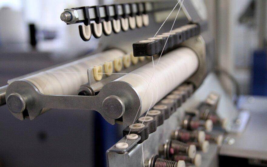"""Tekstilės įmonė """"Garlita"""""""