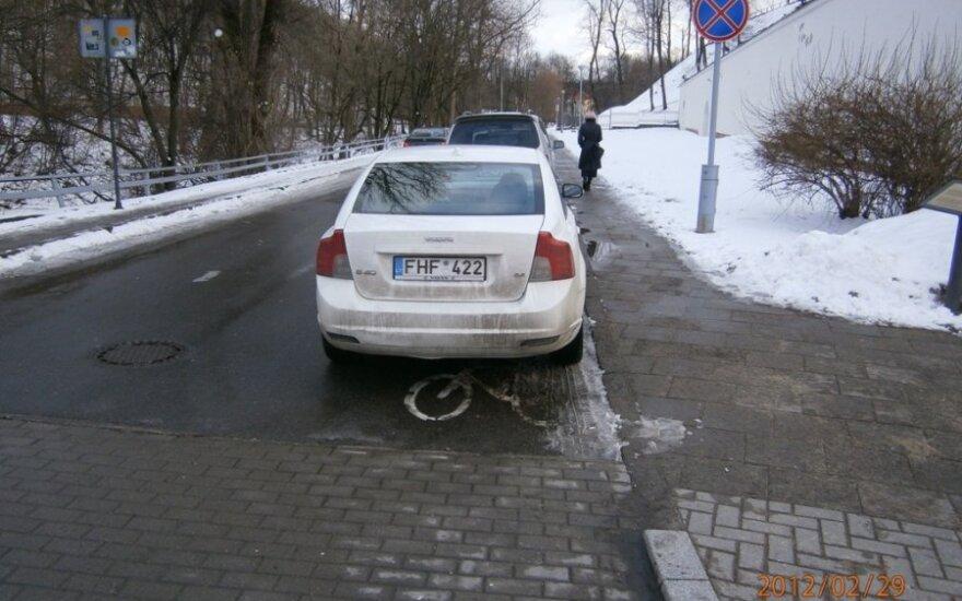 Vilniuje, Arsenalo g. 2012-02-29