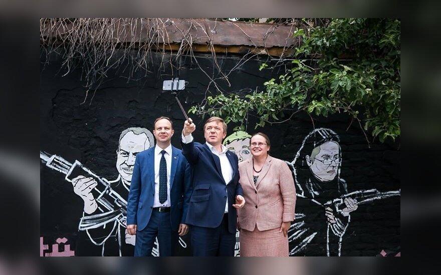 Aurelijus Veryga, Ramūnas Karbauskis, Agnė Širinskienė