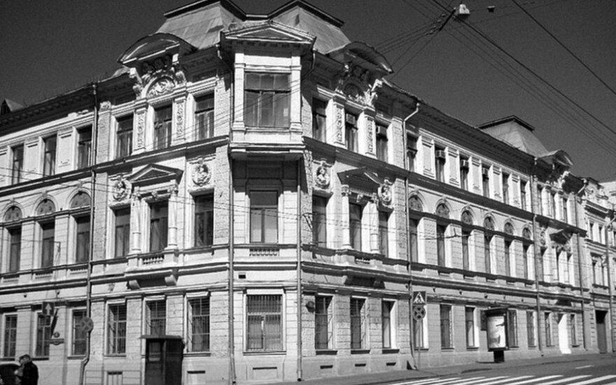 """Tas pats NKVD pastatas Lubiankos ir Varsanofjevo skersgatvio kampe, kurio pirmajame aukšte buvo vykdomi bandymai su žmonėmis, leidyklos """"Briedis"""" nuotr."""
