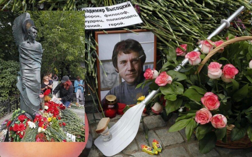 Vladimiro Vysockio kapas