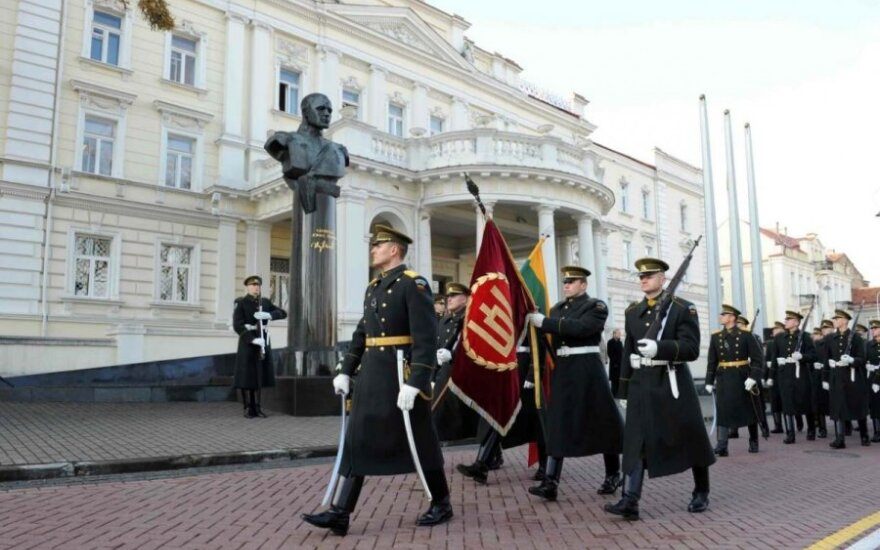 Parade in the front of the Ministry of Defence of the Republic of Lithuania