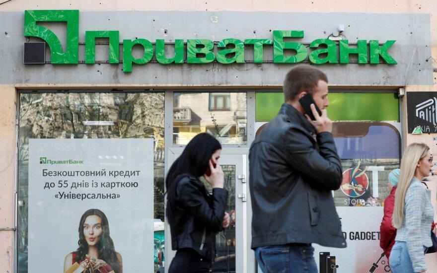 """PrivatBank"""