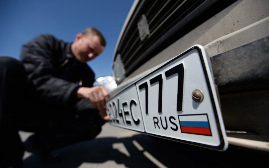 Rusiški automobilio numeriai