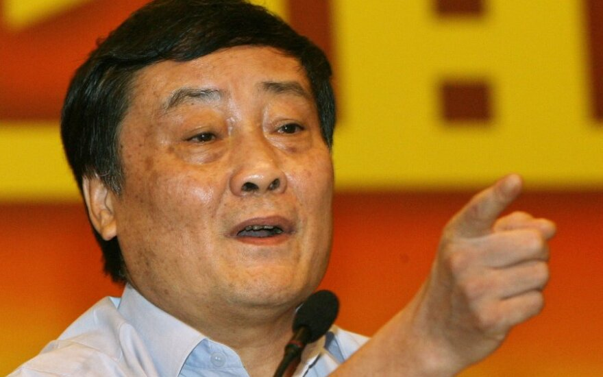 Zong Qinghou