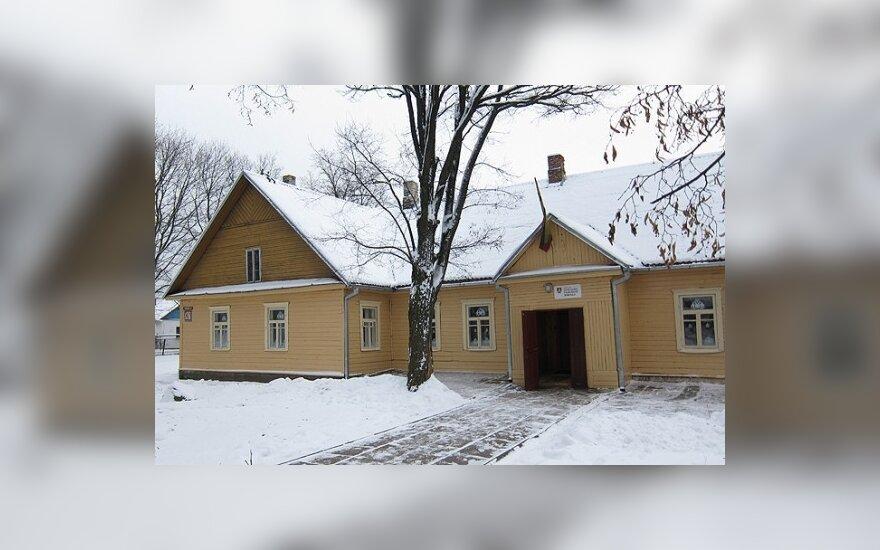 Liudvinavo pagrindinė mokykla