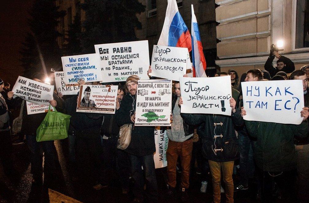 Посольство Украины в Москве попытались забросать яйцами