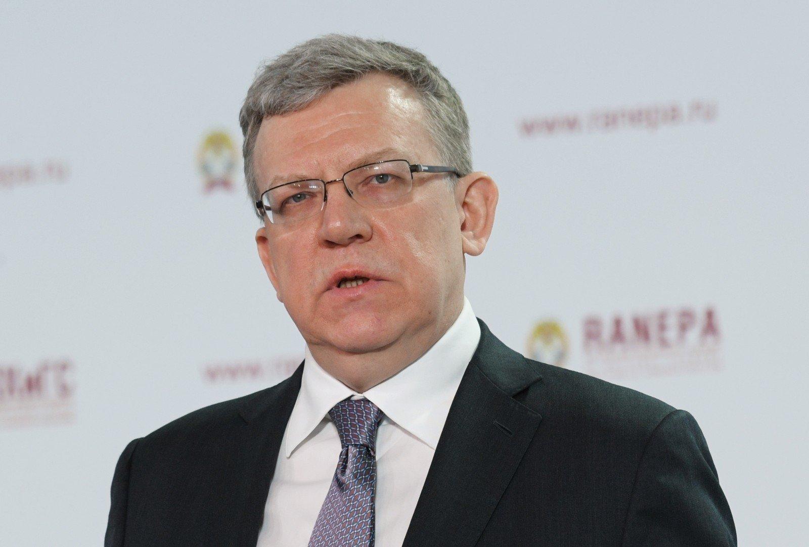 Кудрин назвал систему госуправления Российской Федерации  «старой скрипучей машиной»
