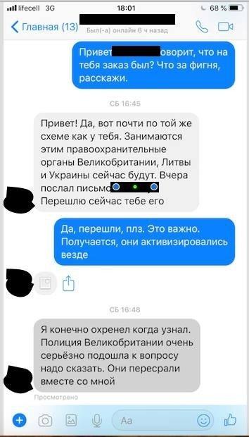 Аркадий Бабченко о завершении своей истории