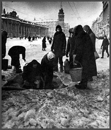 будни блокадного Ленинграда