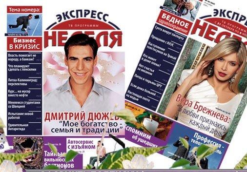 НДС на прессу снизился, но русские газеты не подешевеют