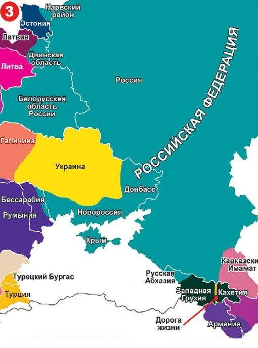 Europa 2035 Europa Wschodnia Delfi Pl