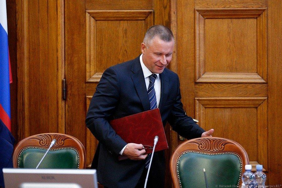 Прежний охранник Президента Российской Федерации отказался отпоста губернатора Калининградской области