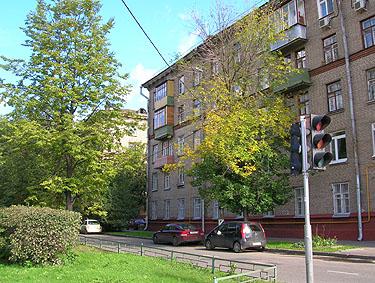 Novočeriomuškinskajos gatvė Maskvoje