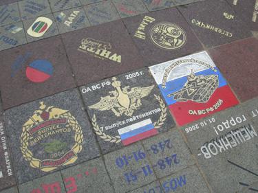 Arbato gatvės Maskvoje grindinys