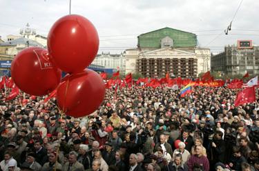 Komunistų partijos rėmėjai