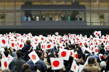 Japonijos imperatoriškoji šeima