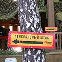 """Kijevo alaus klubas """"Partizanas"""""""