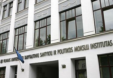 Tarptautinių santykių ir politikos mokslų institutas
