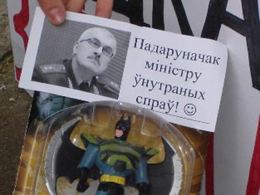 День солидарности в Вильнюсе