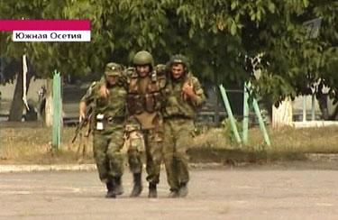 Susirėmimai Pietų Osetijoje