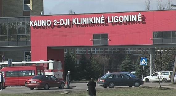 Sujungtos Kauno Raudonojo Kryžiaus ir II klinikinė ligoninės