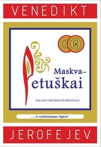 Фото с сайта Kitos knygos