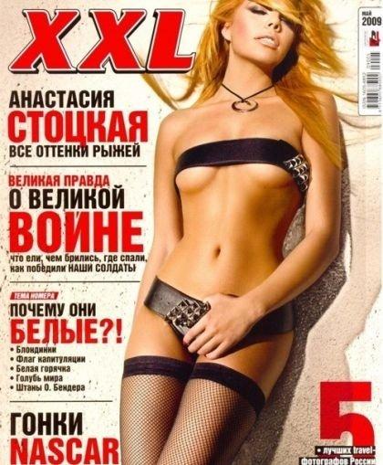 Анастасия стоцкая минет — photo 12