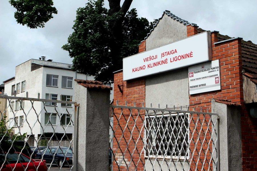 Kauno raudonojo kryžiaus klinikinė ligoninė