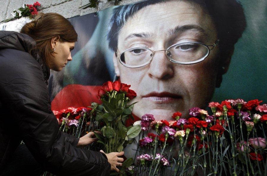 Уполномоченный ОБСЕ призвала властиРФ положить конец безнаказанности правонарушений против корреспондентов