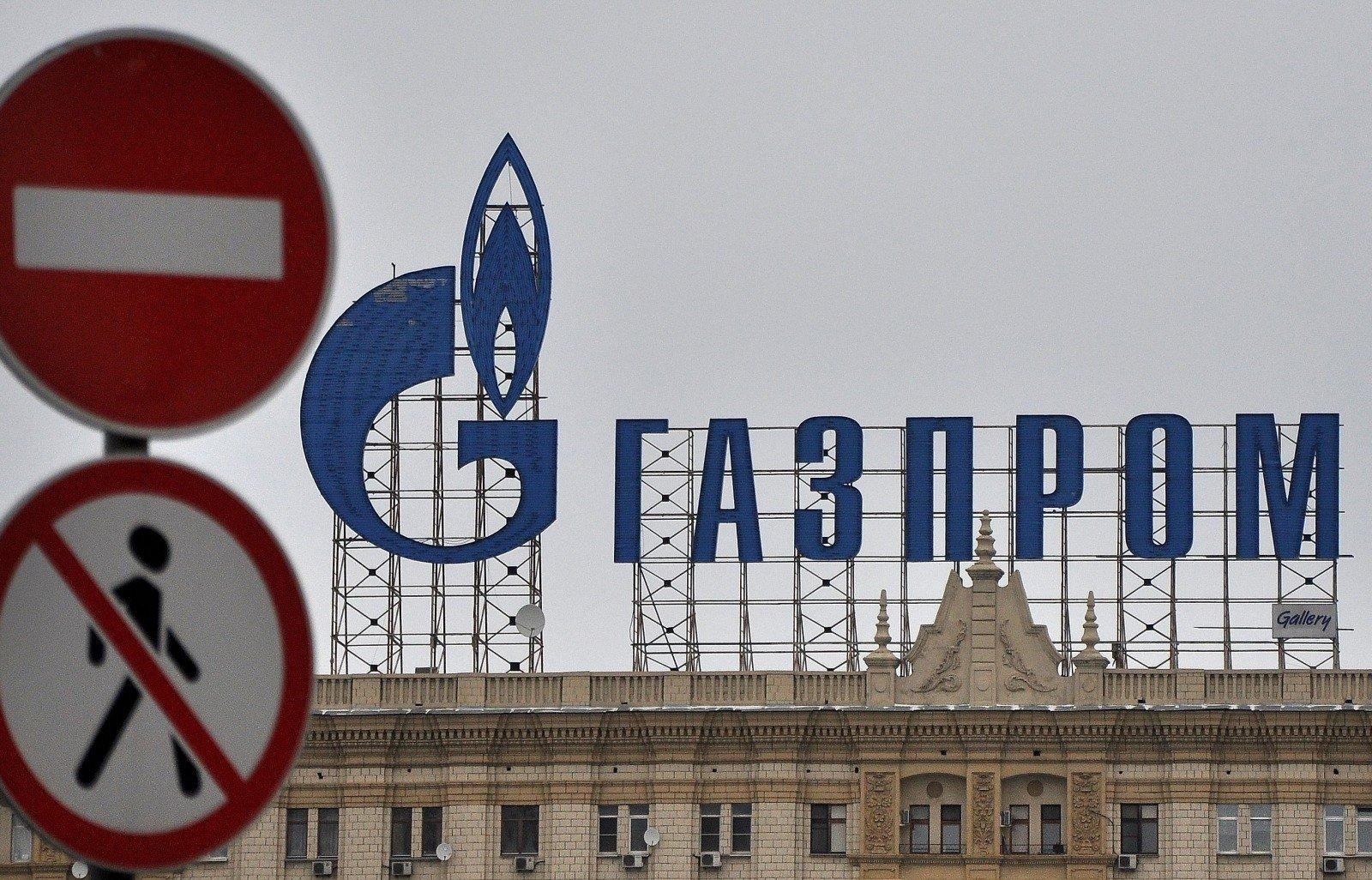 «Газпром» обязался разрешить свободную торговлю газом вЛитве