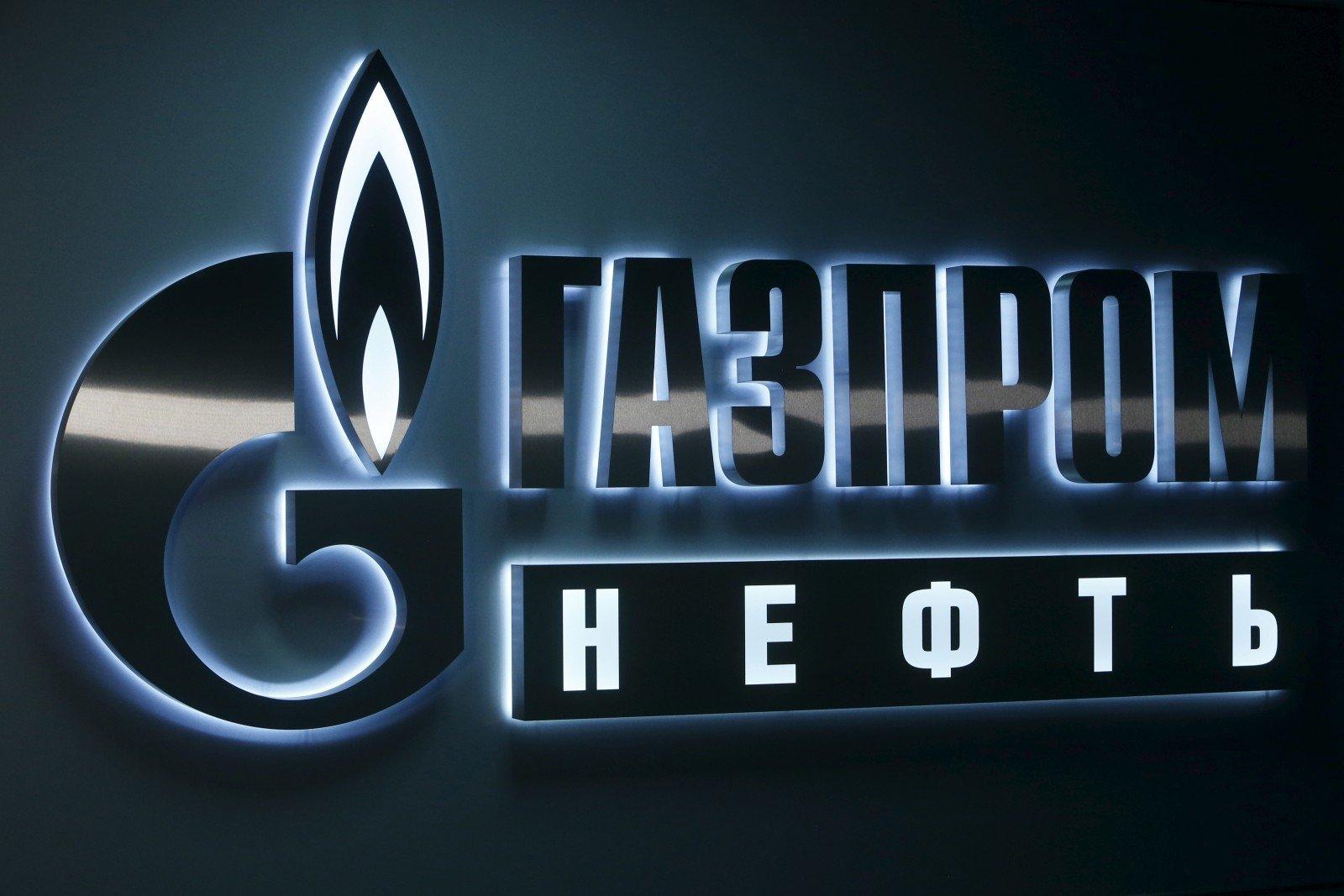 Картинки по запросу СУД газпром