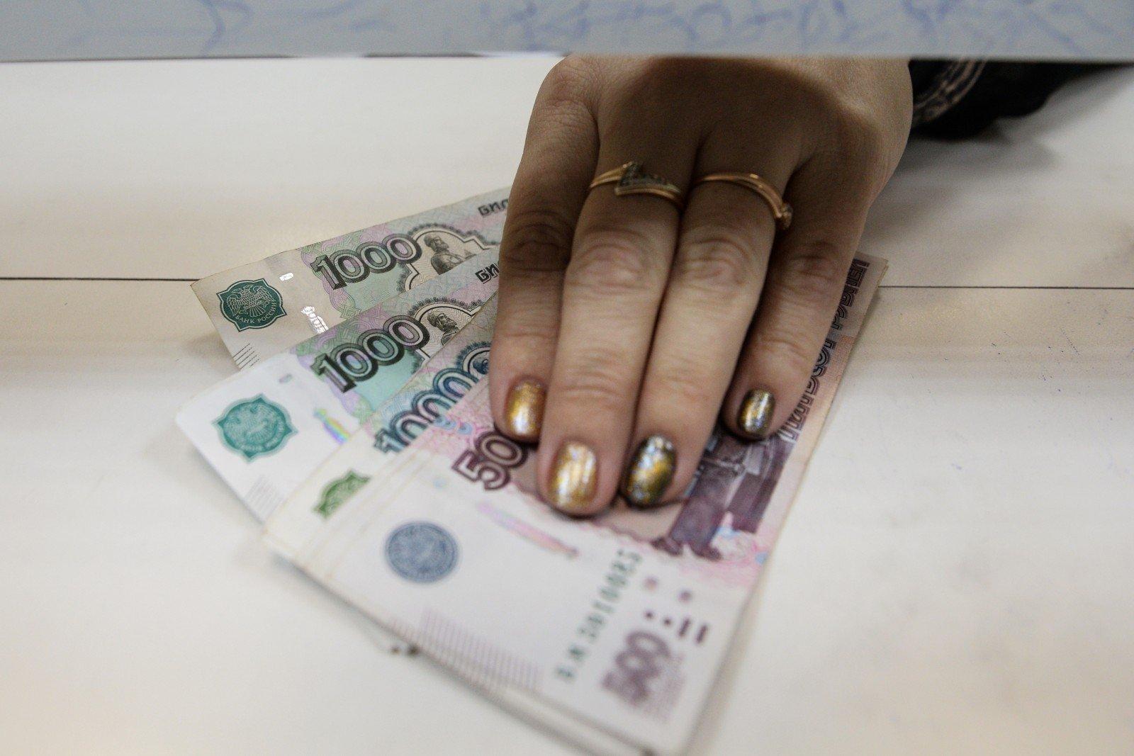 Рост зарплат русских топ-менеджеров замедлился вдесять раз