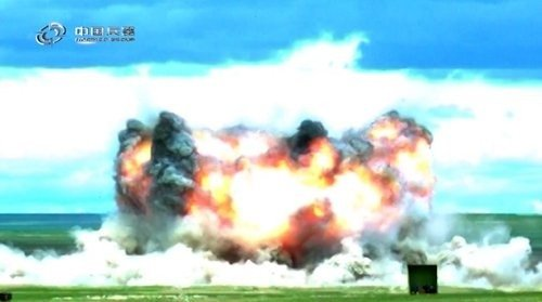 Kinija numetė savo galingiausią nebranduolinį užtaisą